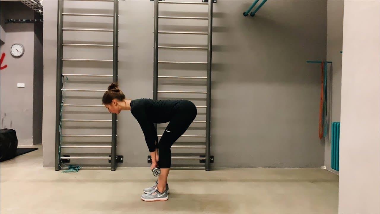 Упражнение упражнение тяга на прямых ногах с гантелями