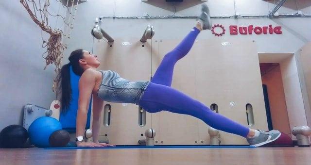 Упражнение упражнение подъем ног в обратной планке